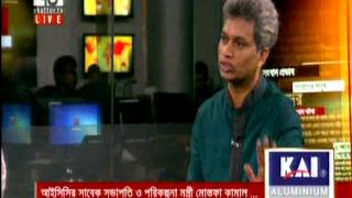 bangla talk show 71 journal 22 june 2015 71 tv