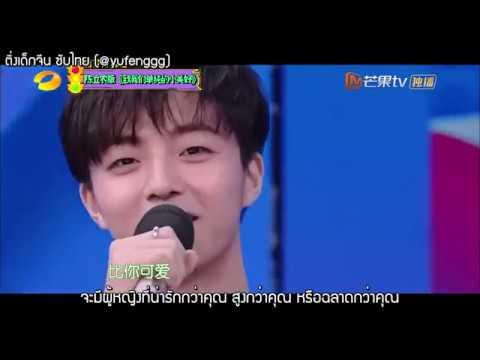 [THAISUB] Happy Camp X Nine Percent [1/3]