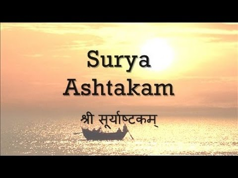 Surya Ashtakam (Prayer to the Sun God) - with English lyrics