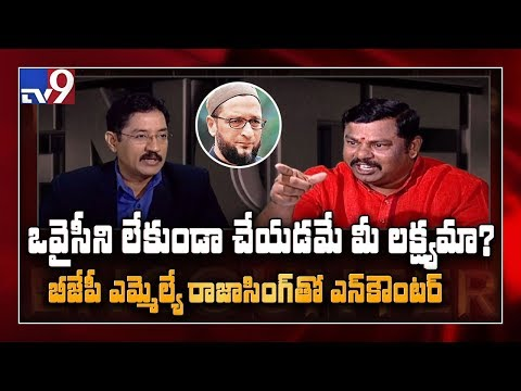 BJP Raja Singh in Encounter with Murali Krishna - TV9