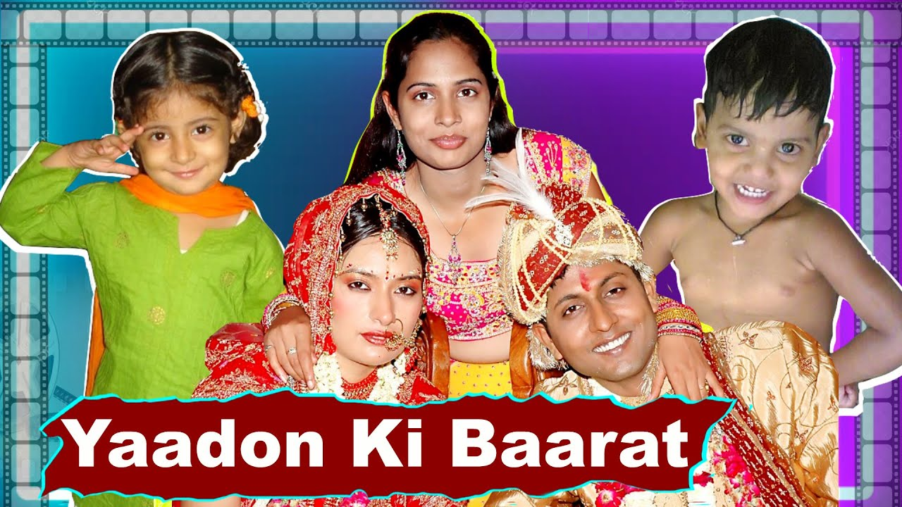 Yaadon Ki Baarat - यादों की बारात | ReelvsReal