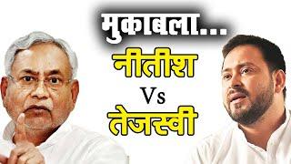 Фото Bihar Vidhan Sabha LIVE- विजय कुमार सिन्हा बने विधानसभा के स्पीकर...जोरदार हंगामा