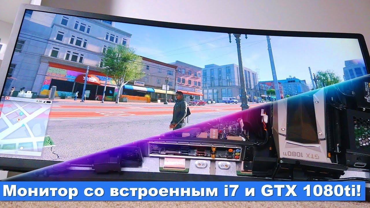 Тест игрового моноблока DigitalRazor Stinger с Intel Core i7 и GTX 1080ti внутри!