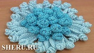 Crochet Spiral Petal Flower Урок 107 Вязание цветка