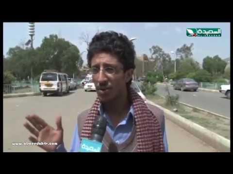 تقرير : رؤية هلال رمضان والرؤية السياسية (11-5-2018)