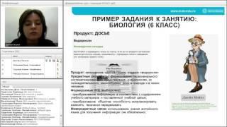 Системно-деятельностный подход и формирование УУД с  использованием технологий электронного обучения