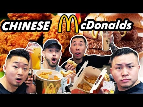 EATING AT A McDonald's IN CHINA! Everything On The Shanghai Menu! | Fung Bros
