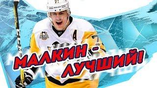 5 СОБЫТИЙ НХЛ с 22 января по 4 февраля 2018