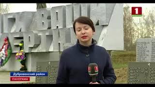 В преддверии субботника белорусы начали наводить порядок на своей земле. Панорама