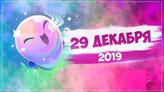 МЕРЦАЮЩИЙ СЛАЙМ И ПЕРЕЗВОНЫ 29 ДЕКАБРЯ 2019 В SL ME RANCHER 12