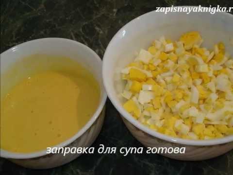 куриный суп с клецками от sneginka-anna