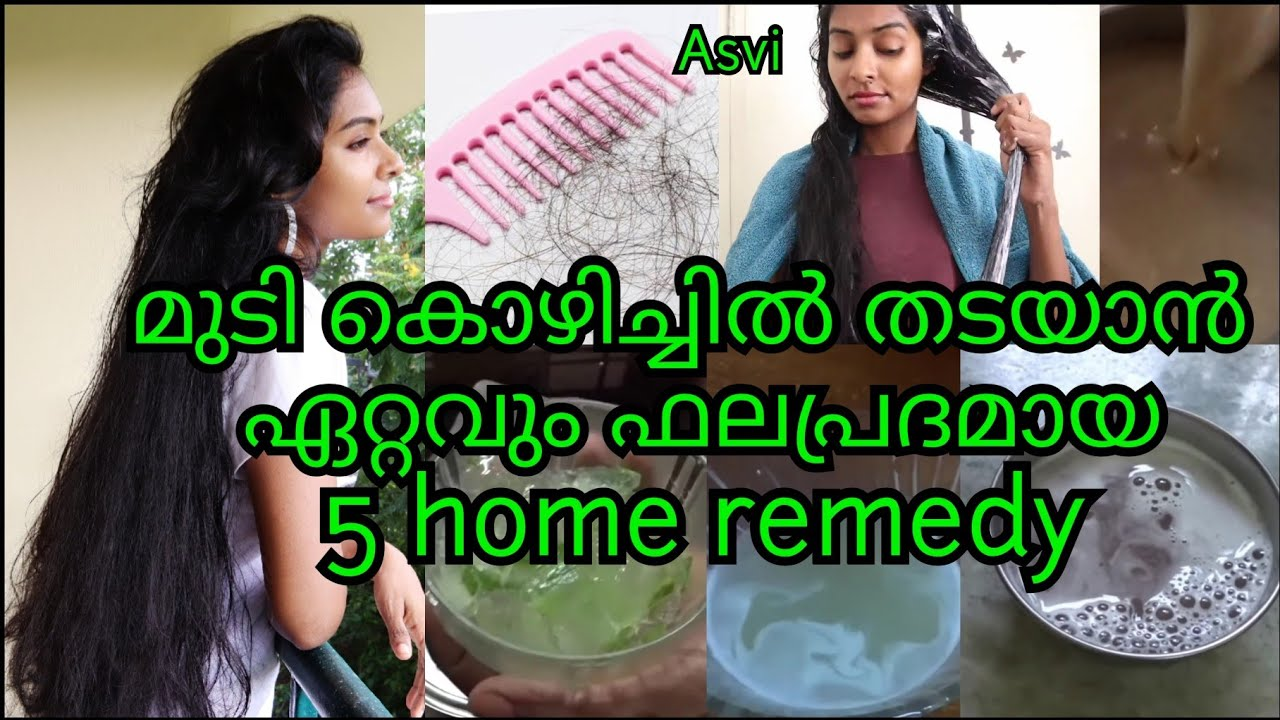 5 Natural Home Remedies To Cure Hairfall Use These Kitchen Ingredients To Stop Hairfall Malayalam Youtube