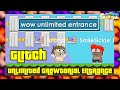 Unlimited Growtorial Entrance Glitch | Scam Alert Beware | Growtopia