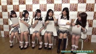 NMB48 1分間想像お絵描き!! 4