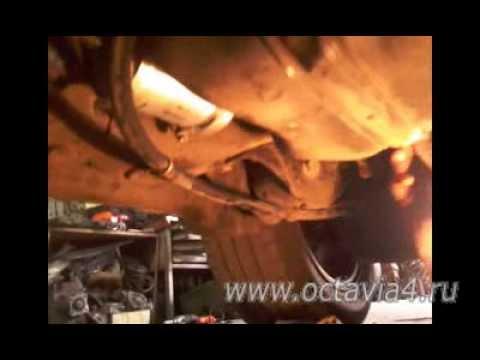 видео замена топливного фильтра Шкода Октавия Тур