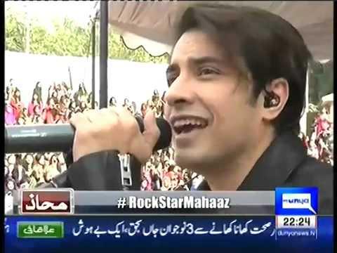 Mahaaz Wajahat Saeed Khan Kay Sath - 13 December 2015 ...