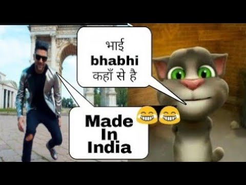 guru Randhawa vs talking tom funny  call | talking tom comedy