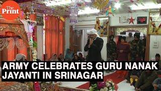 Army officers celebrate 550th birth anniversary of Guru Nanak Dev
