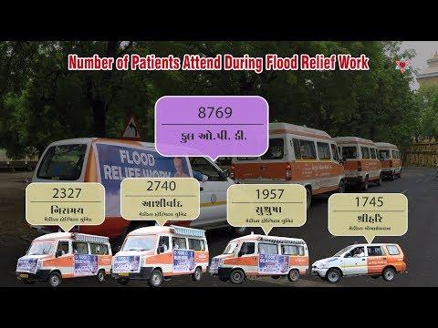 Flood Relief Work - 2019 | Medical Mobile Van