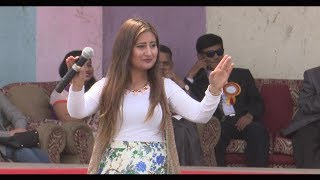 Anju Panta - Rajesh Rai || Easter Celebration 2018 in Nepal  || GoodNews TV