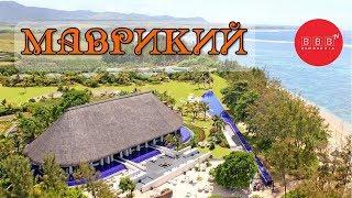 видео Страны мира - Маврикий - Оформление виз