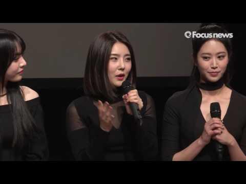 [풀영상] 브레이브걸스(Brave Girls) 롤린 쇼케이스