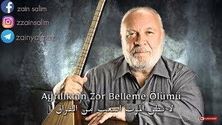 اغنية ميهريبان ( مسلسل الحفره فارتولو ) مترجمة للعربية Çukur vartolu _ Mihriban Video