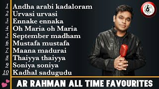 AR Rahman | All Time Favourite | Jukebox | Vol 1 | The Relax Tree
