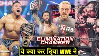 'Total Shock De Diya Chamber Ne😲' Miz Wins WWE Title, Edge/Roman Elimination Chamber 2021 Highlights