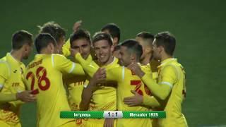 Україна футбольна з О Яценком і А Касьяновим