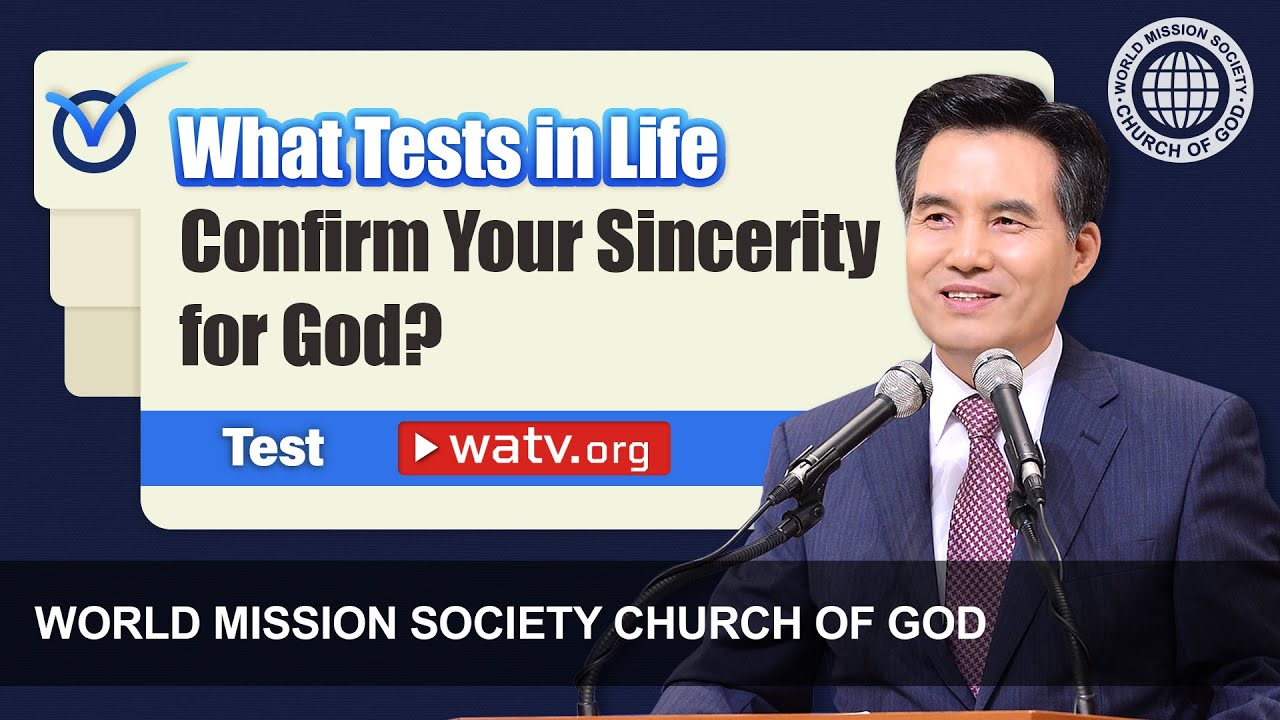 Test 【World Mission Society Church of God】