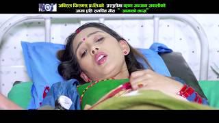 New nepali song 2018 l Amako Kakha l Laxmi Tuladhar l by Abiral Films