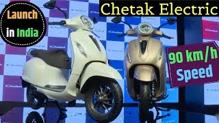 Bajaj Chetak Electric Scooter Launch in India - Price & Specs Review