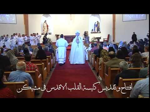 , The opening ceremony and reverence for the Sacred Heart Church