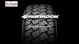 Купить шины HANKOOK Radial RA10 (в магазине шин и дисков
