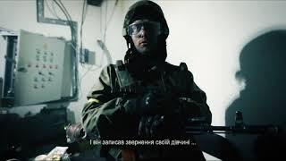 Тебя еще не убили? Про атовцев из Одессы сняли документальный фильм