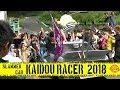2018【旧☆フェス】福島 リンクサーキット 街道レーサー 旧車 コール 音職人 ノンスリ ドリフト