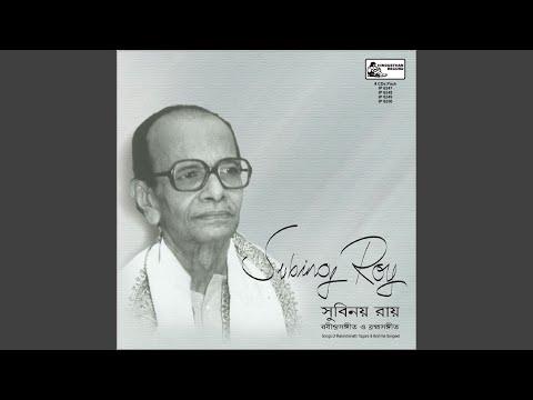 Aamaarey Tumi Ashesh-Subinoy