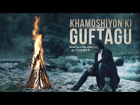 khamoshiyon-ki-guftagu-|-ssameer-|-new-hindi-songs-2019-|-music-of-bollywood