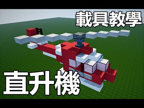 【Minecraft 小教學】沒有模組,只是一指令!- 召喚Herobrine和他的神器 | Doovi
