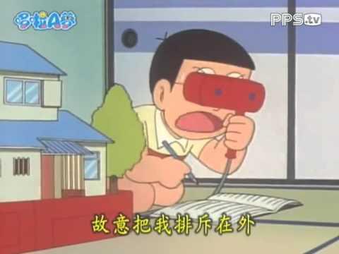 哆啦A夢機器貓國語版第518話 密閉空間搜尋機 - YouTube