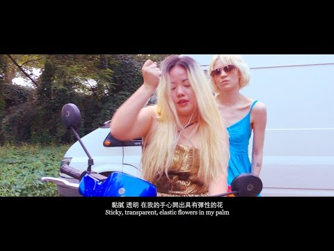 Grimes - SCREAM ft. Aristophanes [Official Video] Mp3