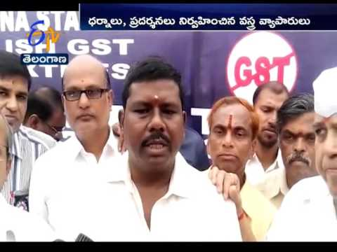 GST Row | Textiles Shops Shut | Traders Protest Against Tax