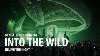 Post event movie Sensation Russia 2014