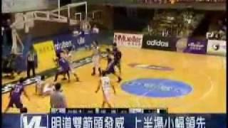 20120222_緯來體育新聞_UBA大專籃球聯賽