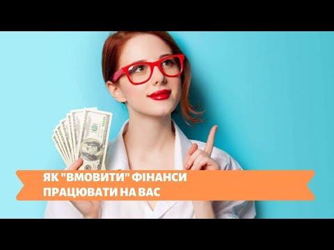 Телеканал Київ: 04.12.19 СТН ПАНОРАМА 16.15