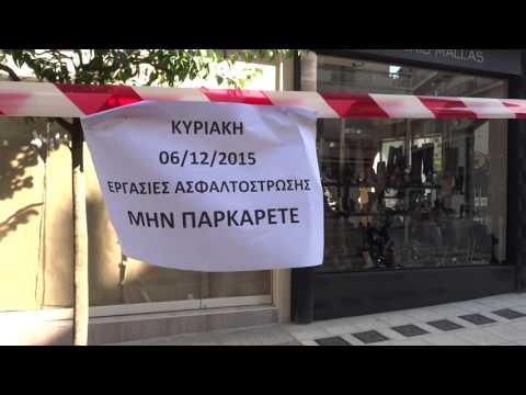 ΓΙΑΝΝΕΝΑ-ΠΑΡΑΝΟΜΟ ΠΑΡΚΑΡΙΣΜΑ