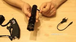 Електрошокери TW-309 Гепард та ZZ-2013 в інтернет магазині secured.in.ua.Замовити