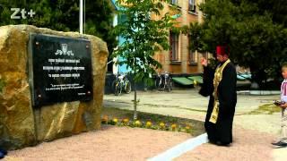 УБаранівці РПЛ вшанувала пам'ять загиблих українських героїв усіх часів
