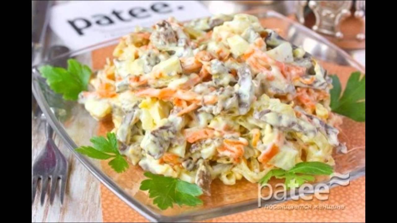 Салат сердечный рецепт фото изоражения